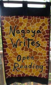 NaogyaWrites